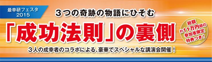 2015_header